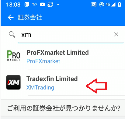 Tradexfin Limited