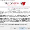 Tradeviewのパソコンとスマホの取引ツールのインストール方法