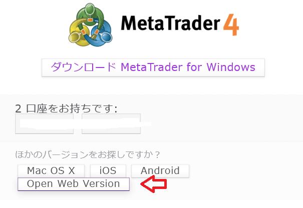 Open web Version