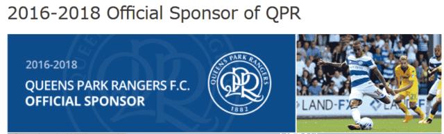 QPRのスポンサー内容