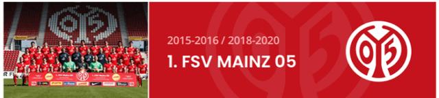 FSV MAINZ 05 サッカーチーム