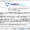TTCM(TradersTrust)のスマホとパソコンにMT4をダウンロード&ログイン手順