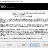 AnzoCapitalのパソコンとスマホの取引ツールのダウンロード方法