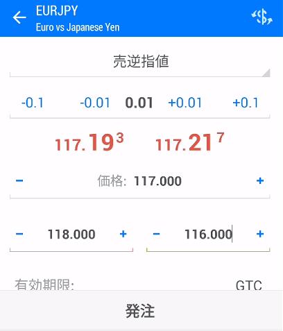 SLとTPを118.000と116.000に設定した入力画面