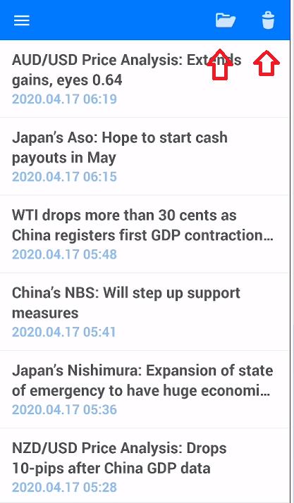 ニュースの一覧