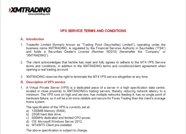 VPS契約条件