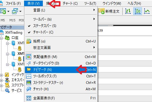 上段メニューの「表示」→「ナビゲータ」